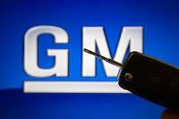 Outre le site d'assemblage d'Oshawa, en Ontario, General Motors veut cesser les activités sur quatre sites aux États-Unis ainsi que deux autres en dehors de l'Amérique du Nord en 2019.  ©Aytac Unal