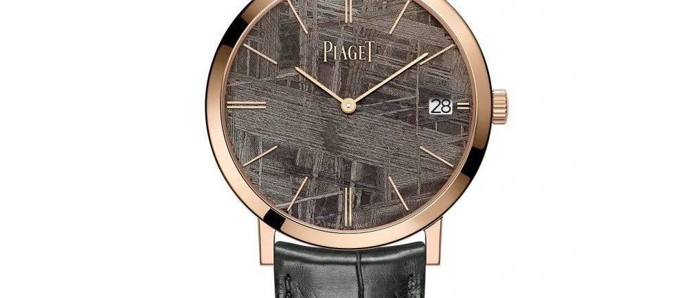 Piaget ©  DR