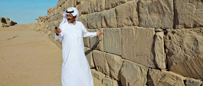Le site archéologique d'al-Ukhdûd (Arabie saoudite), l'antique Najrân connue comme lieu de persécution d'une communauté chrétienne au début du VIe siècle.