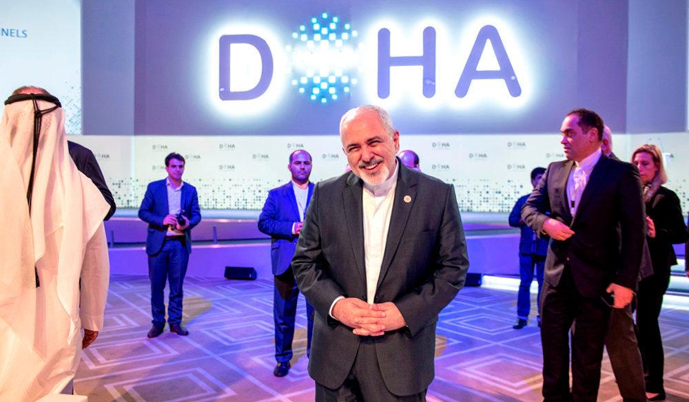 rencontres Doha Qatar gratuit PC rencontres jeux