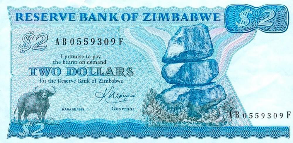 Le dollar zimbabwéen a été utilisé de 1980 à 2009. ©  WikimediaCC