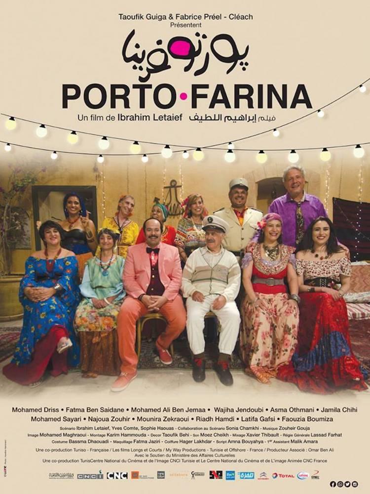 Affiche du film «Porto Farnia» d'Ibrahim Letaief. ©  DR