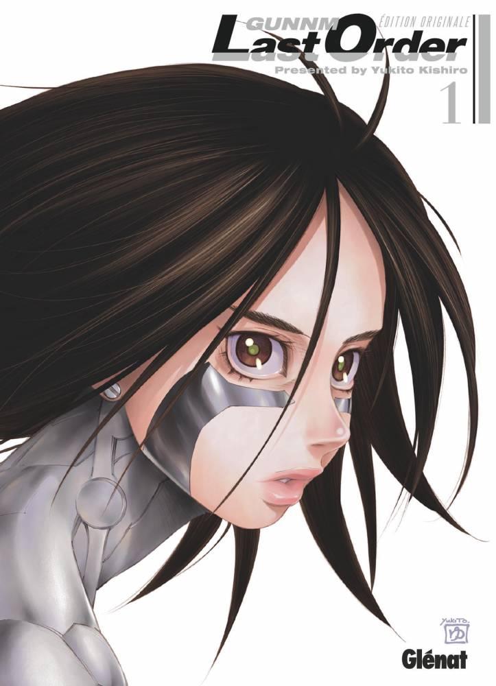 GUNNM Last Order  ©  Yukito Kishiro / Kodansha Ltd.