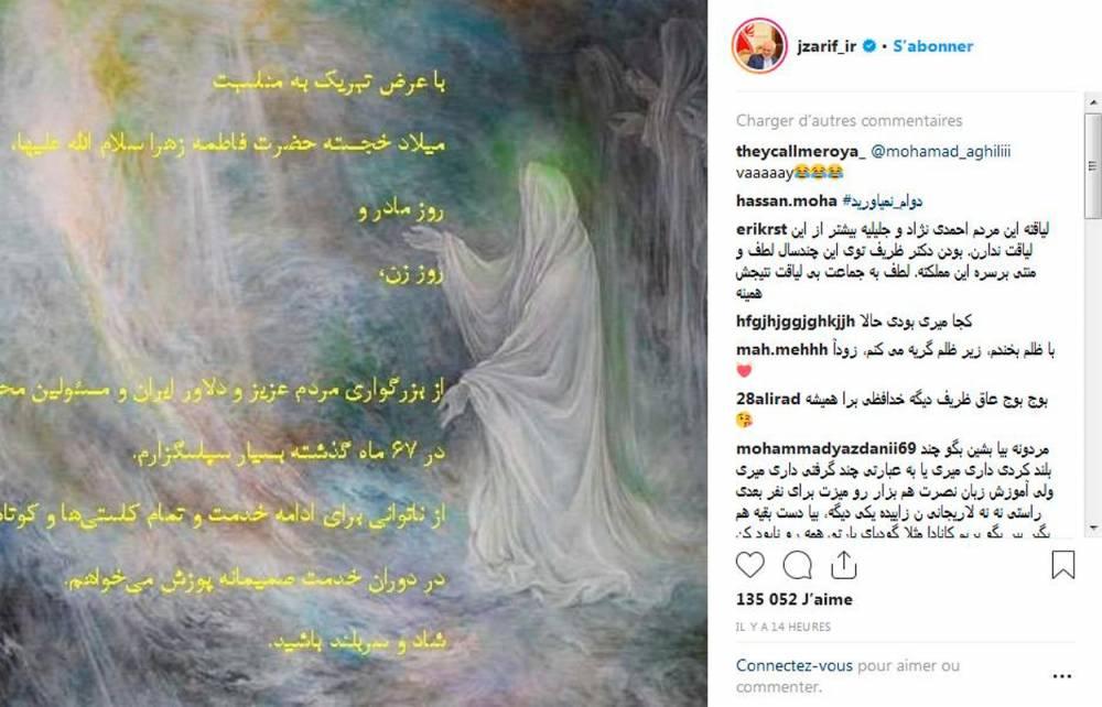 Mohammad Javad Zarif-Démission ©  DR
