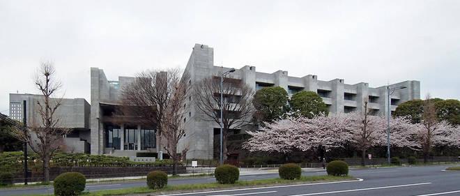 La Cour suprême de Justice du Japon devant laquelle l'avocat de Carlos Ghosn a porté la légalité de la seconde interpellation