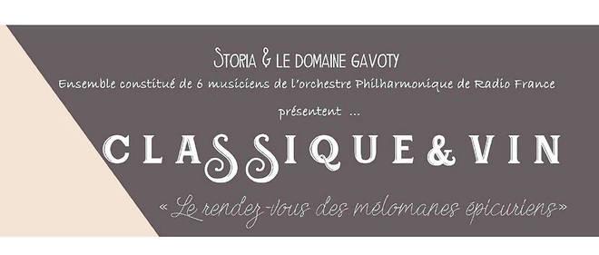 Pour la 9eédition, le Domaine Gavoty donne rendez-vous aux  mélomanes épicuriens afin de partager un moment entre musique classique  et œnologie.