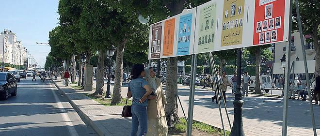 Vingt-six candidats sont en lice pour l'élection présidentielle en Tunisie, dont le premier tour est prévu le 15septembre.