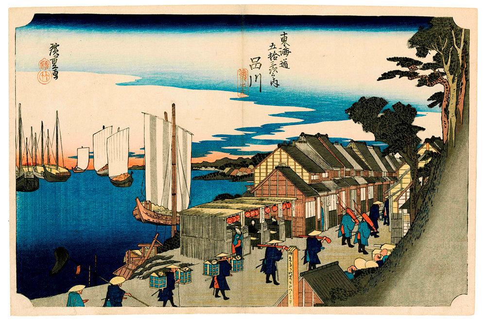 Pêcheurs. «Shinagawa» (2evue), d'Utagawa Hiroshige (1797-1858). C'est le quartier en bord de baie de l'ancienne Edo – l'actuelle Tokyo.