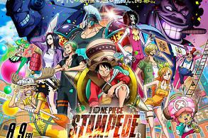 « One Piece Stampede »