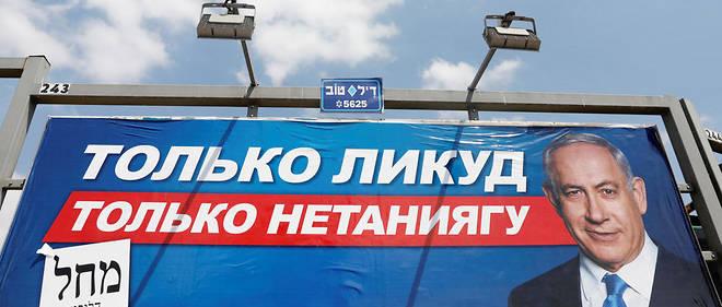 Benyamin Netanyahou remportera-t-il les élections législatives ?