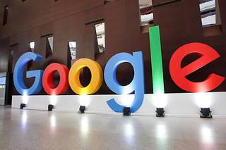 L'étude des chercheurs de Google est parue un court instant sur le site de la Nasa, où elle a été repérée par le « Financial Times» .