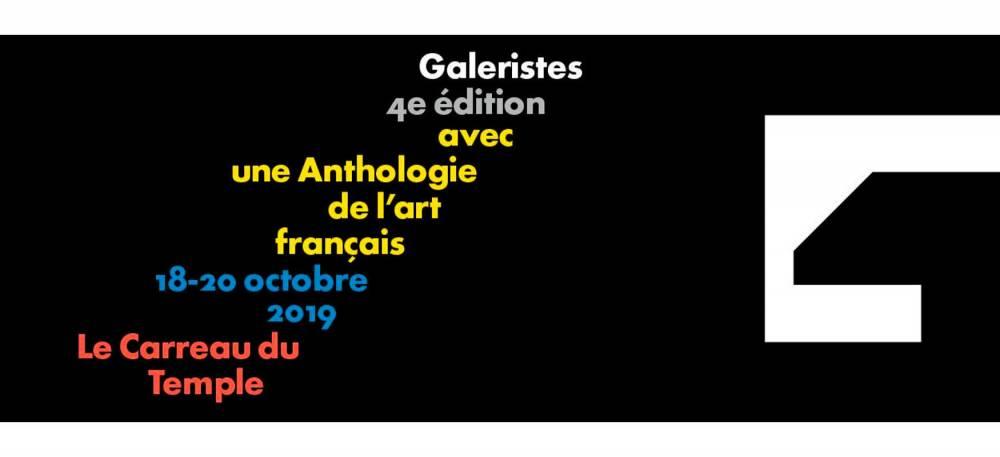 galeristes, dessins ©  DR