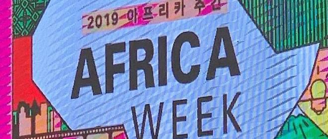 Preuve de l'intérêt des Coréens pour l'Afrique : une Semaine africaine est organisée à Séoul tous les ans.