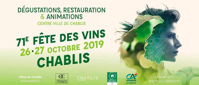 Les 26 et 27 octobre prochains, la Fête des vins de Chablis revient pour sa 71e édition. Entre dégustations, gastronomie et animations au cœur du village!