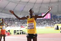 Grace a des coureurs comme Joshua Cheptegei, l'Ouganda est de plus en plus present parmi les grandes nations africaines d'athletisme.