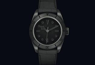 <p>Pour la vente aux enchères caritative Only Watch, la demi-sœur de Rolex dévoile une pièce unique. Présentation de la Black Bay Ceramic One.</p>