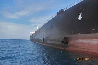Le tanker a été touché la semaine dernière à 100 kilomètres des côtes saoudiennes.