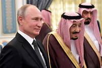 Vladimir Poutine a été accueilli en grande pompe.