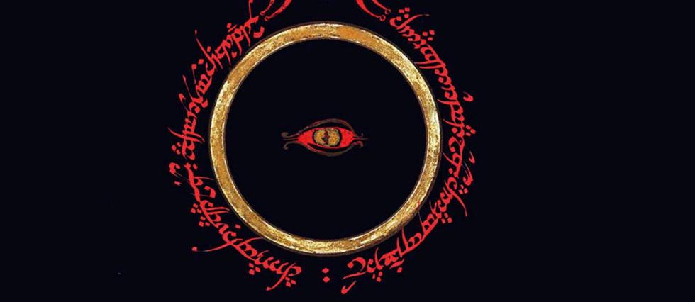 <p>Exposition Tolkien</p>