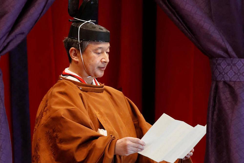 Le discours de l'Empereur Naruhito