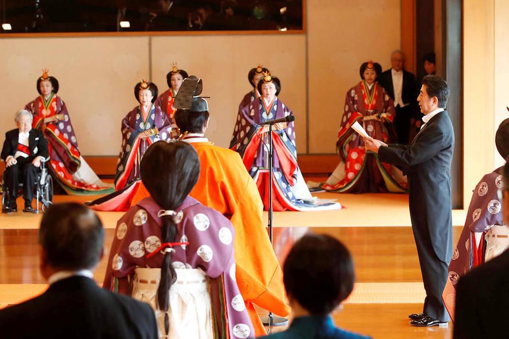 Le discours de Shinzo Abe