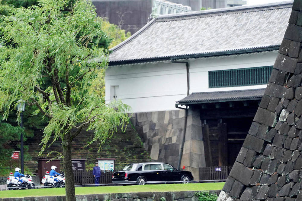 Naruhito quitte le Palais impérial