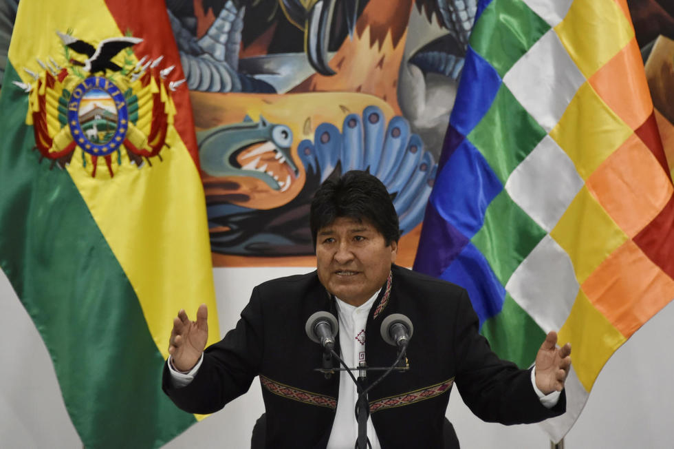 Sites de rencontres Bolivie