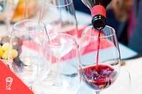<p>Vin rouge du Val de Loire.</p>