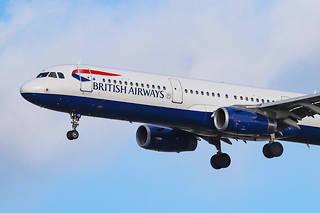 Si British Airways est pointée du doigt ce ne serait pas la seule à recourir à de telles pratiques.