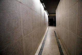 Le mémorial de la Shoah, à Paris.