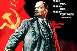 Lénine vu par l'artiste soviétique Viktor Semionovitch Ivanov (1909-1968).