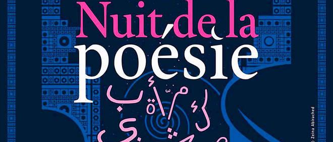 Douze villes unies pour une «Nuit de la poésie»