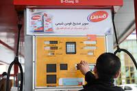 Les annonces du gouvernement ont provoqué des manifestations de colère en Iran, alors que les habitants sont confrontés à une situation économique difficile.