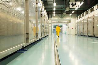L'intérieur du site nucléaire clé de Fordo en Iran.