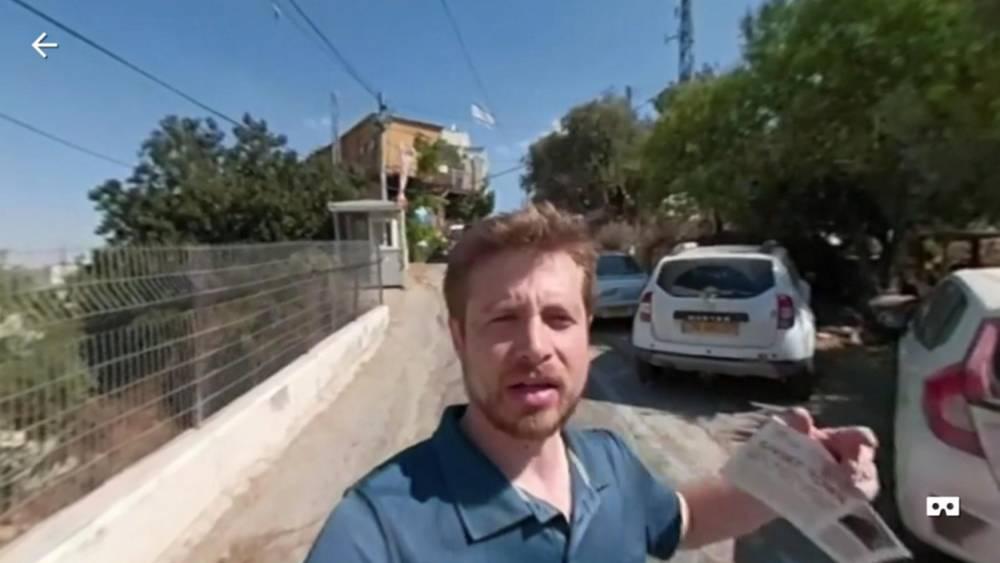 -Israel-Palestine-VR-Palestine- ©  Capture d'écran VR Palestine