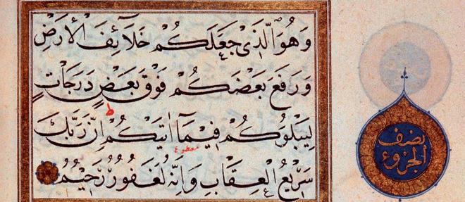 Islam : page enluminee avec texte en arbe d'un Coran du 14eme siecle. Musee Topkapi, Istanbul, Turquie ©Luisa Ricciarini/Leemage