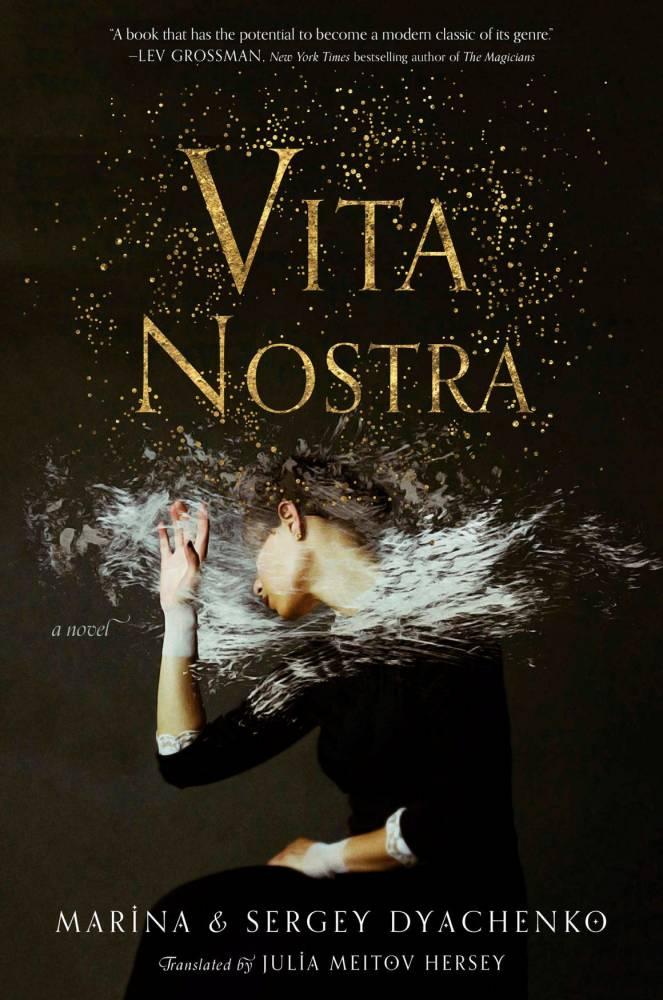 Vita Nostra ©  Les éditions Atalante