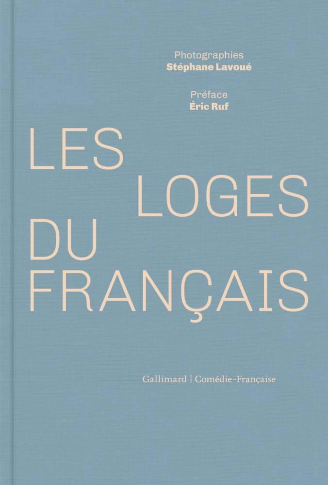 Comédie Française, Théâtre, photo ©  dr