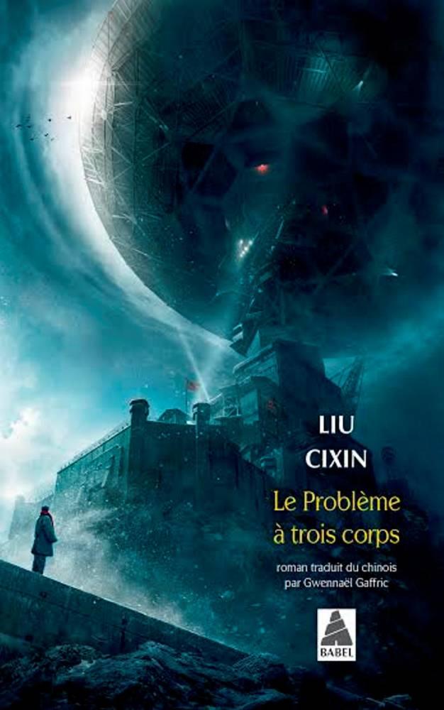 Le Problème à Trois Corps de Liu Cixin ©  Actes Sud