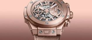 Hublot Big Bang Millenial Pink