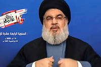 Le chef du Hezbollah, Hassan Nasrallah, lors d'une allocution à la télévision (photo d'illustration).