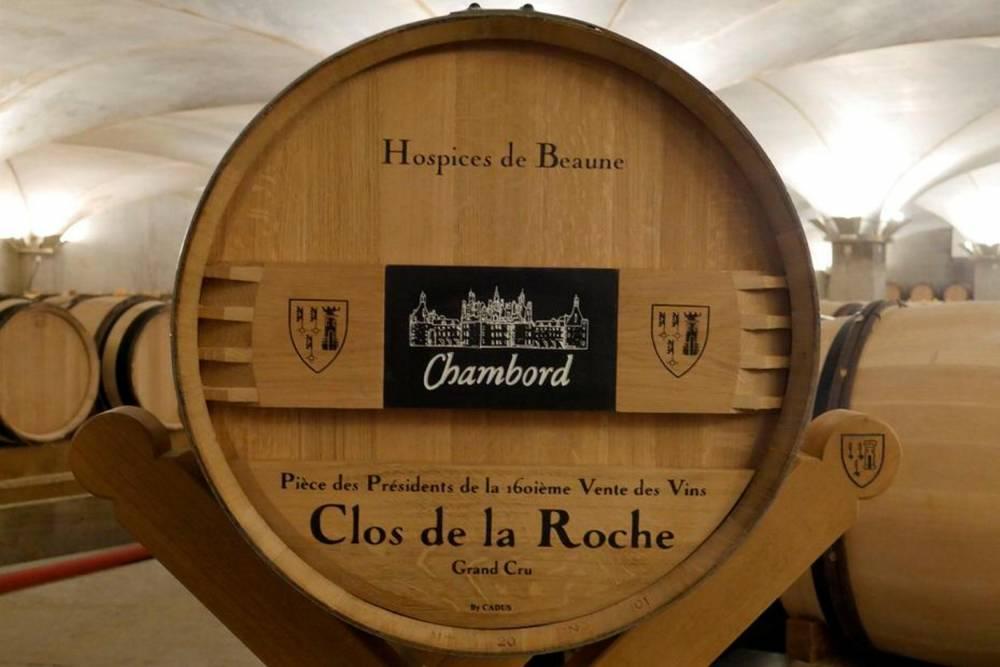Vin ©  HOSPICES DE BEAUNE