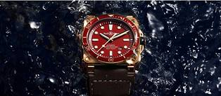 "<p style=""text-align:justify"">Montre Bell & Ross BR 03-92 Diver Red Bronze. Serie limitee 999 exemplaires."