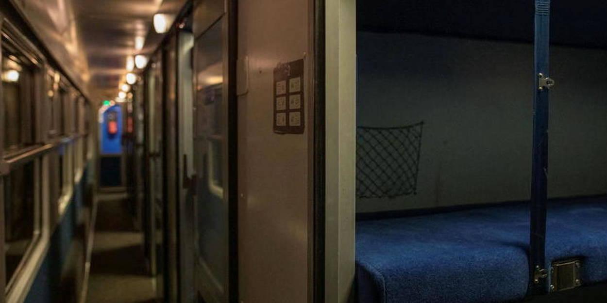 Rencontre dans le train de nuit :: Site de rencontre jeune à village-neuf