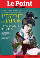 L'esprit du Japon