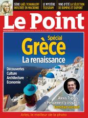 Grèce, la renaissance